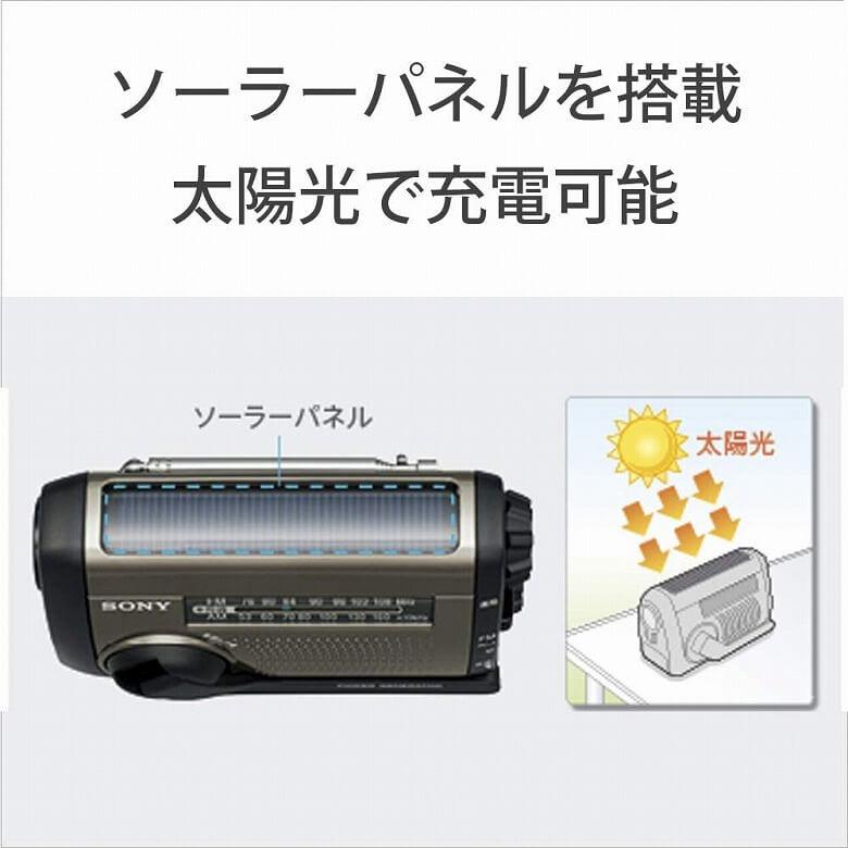 SONY ICF-B99 太陽光充電