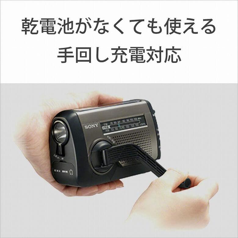 SONY ICF-B99 手回し充電