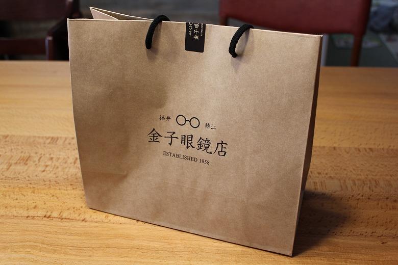 金子眼鏡 KJ-25 紙袋