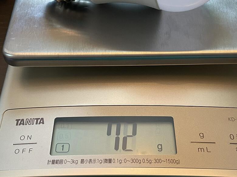 TP-Link Tapo L510E 重さ
