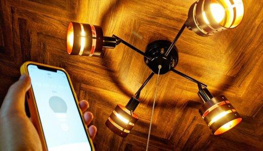 【TP-Link Tapo L510E レビュー】明るさの調光に対応しスマートスピーカーから操作できるコスパに優れたスマートLEDランプ