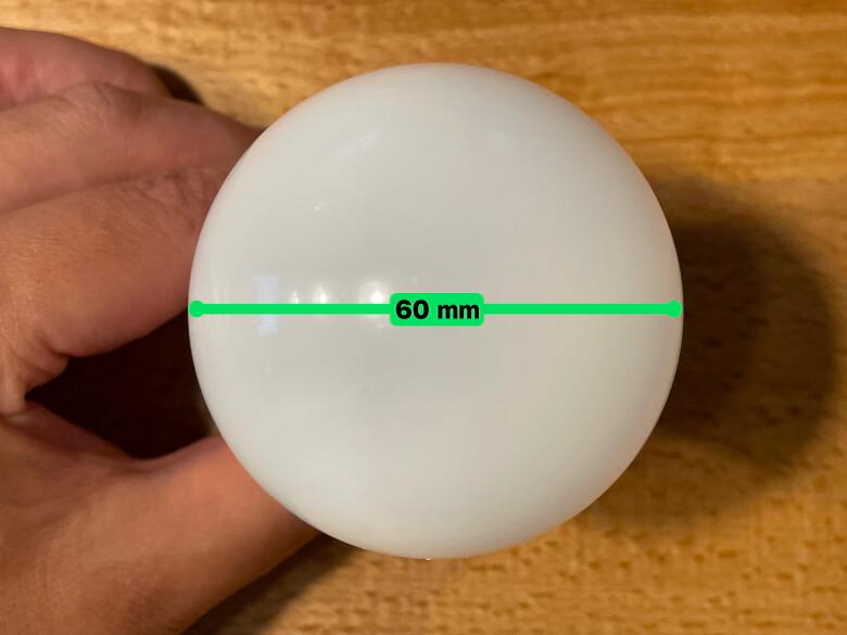 TP-Link Tapo L510E 直径