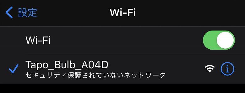 TP-Link Tapo L510E Wi-Fi接続