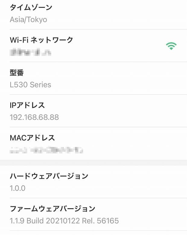 TP-Link Tapo L530E 端末情報