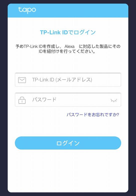 TP-Link Tapo L510E TP-Link ID