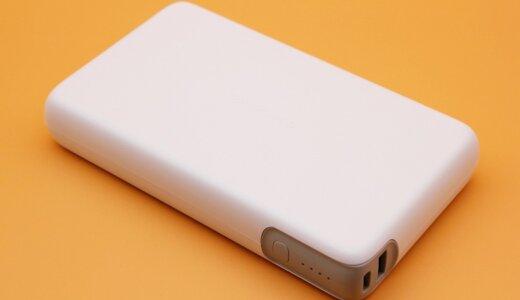 【RAVPower RP-PB232 レビュー】最大90Wの高出力でノートPCも高速充電できるUSB-C&USB-Aポート搭載の30000mAhモバイルバッテリー
