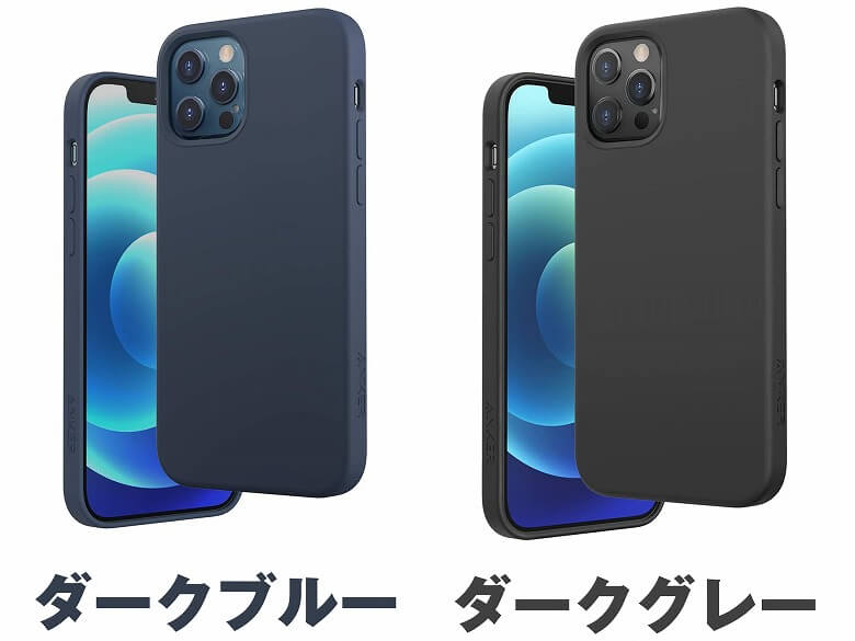 Anker Magnetic Silicone Case カラーバリエーション
