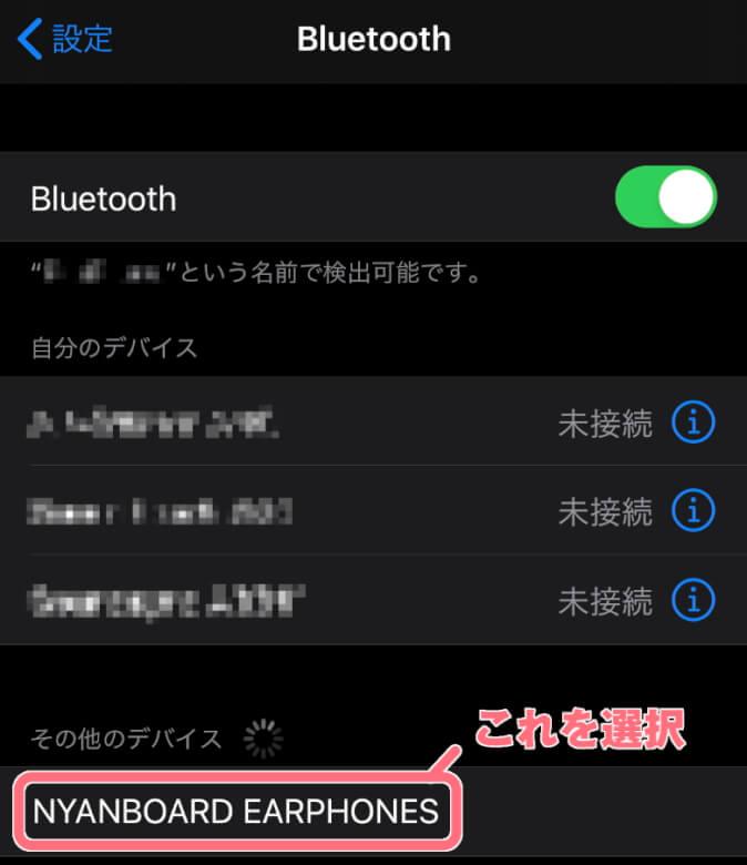 cheero nyanboard Wireless Earphones Bluetooth 5.2 選択