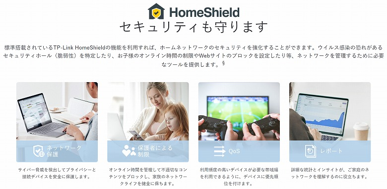 Deco X90 HomeShield