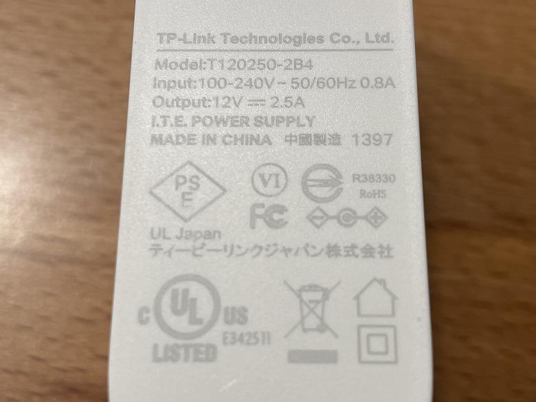 Deco X90 電源アダプター仕様