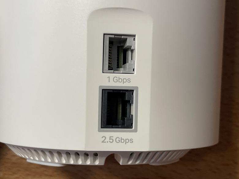 Deco X90 LANポート