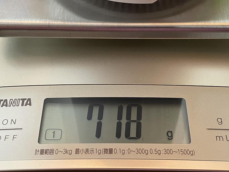 Deco X90 重さ