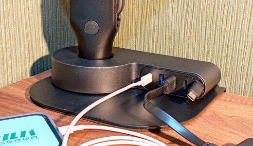 【Ondo コネクティビティモジュール レビュー】USBハブや充電器を集約できるスタイリッシュなモニターアーム専用モジュール