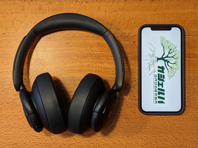 Anker Soundcore Life Q35 スマホと比較