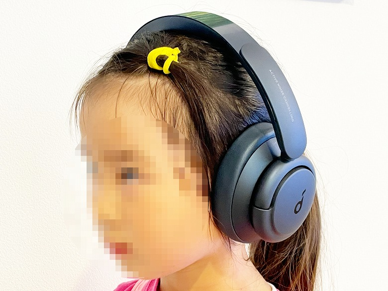 Anker Soundcore Life Q35 使用感