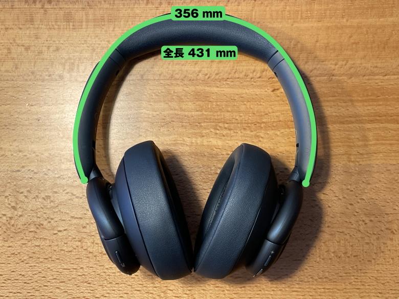 Anker Soundcore Life Q35 サイズ