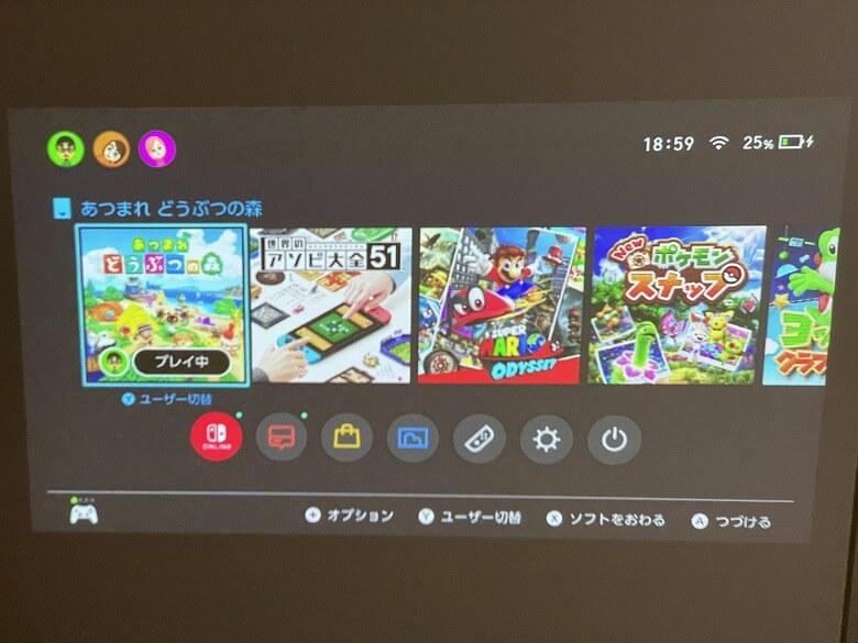 AKASO ミニビデオプロジェクター Nintendo Switch 投影