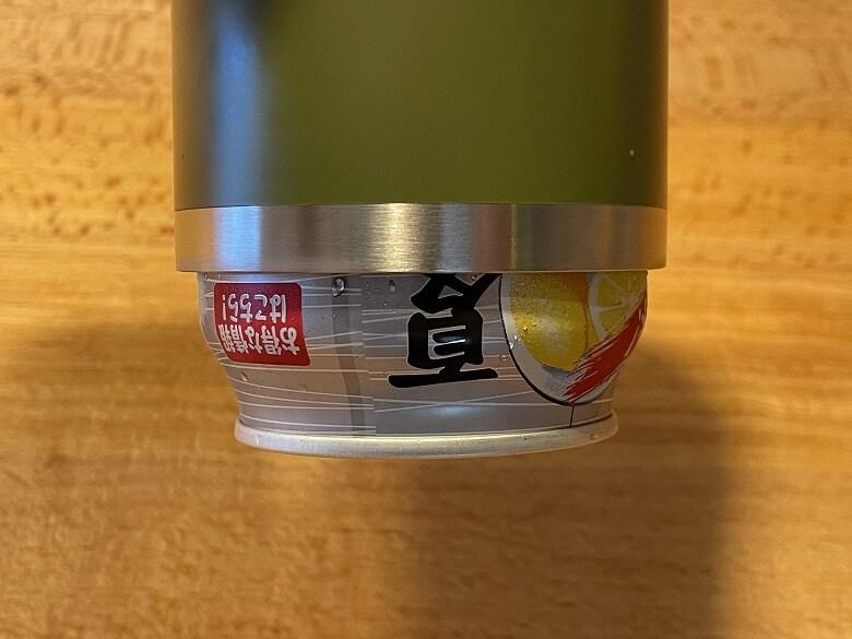 フォルテック 缶クールキーパー 落ちない