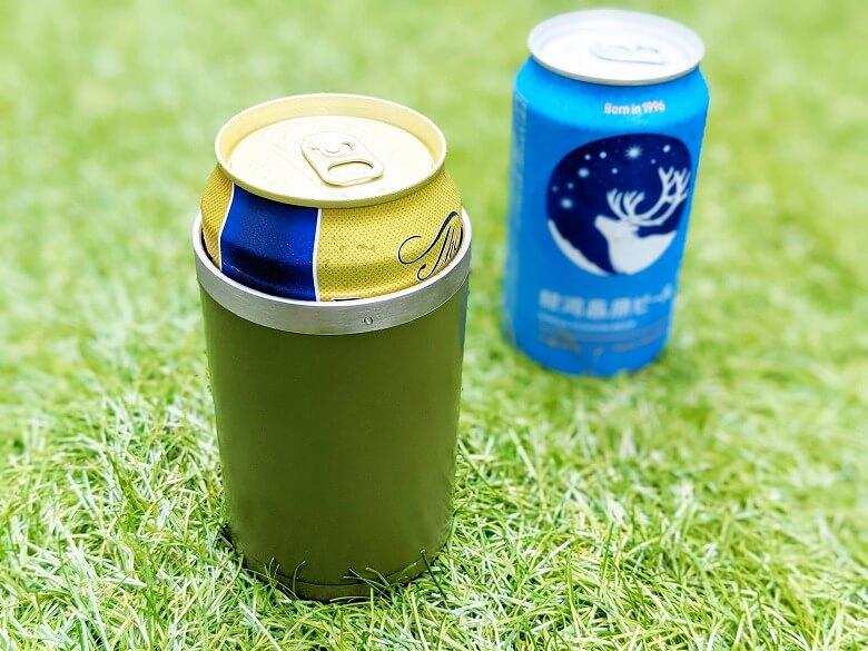 フォルテック 缶クールキーパー
