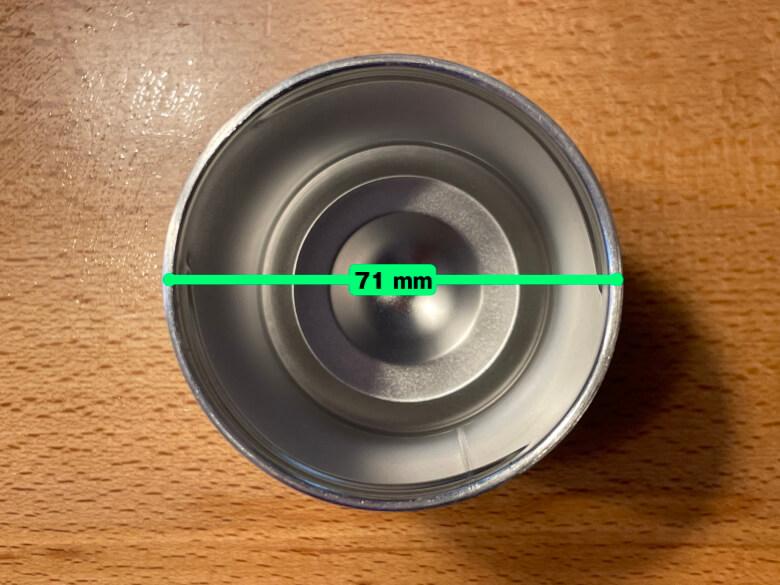 フォルテック 缶クールキーパー 直径
