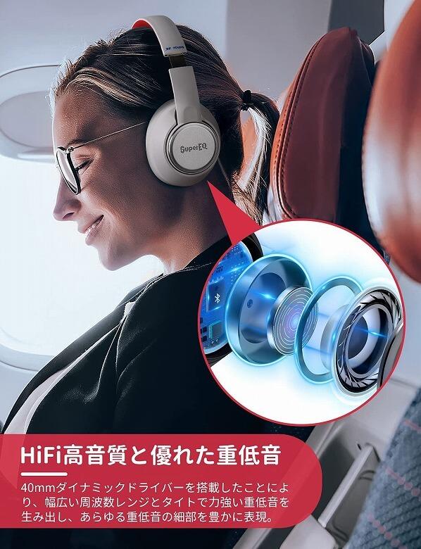 OneOdio SuperEQ S1 音質面