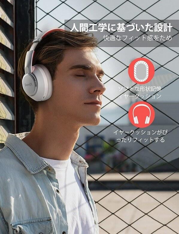 OneOdio SuperEQ S1 装着感