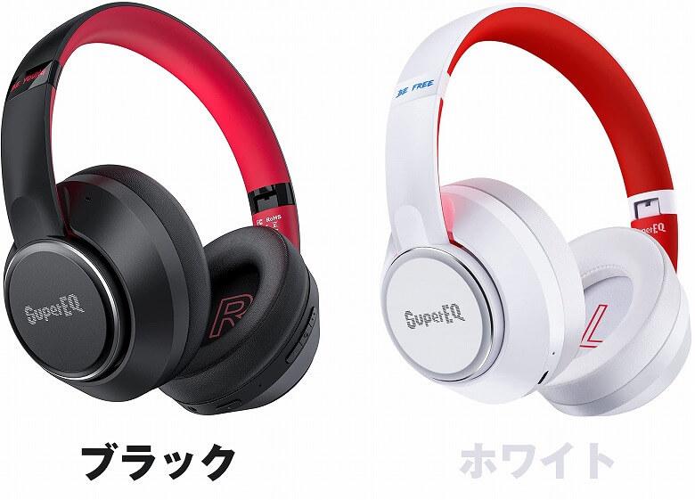 OneOdio SuperEQ S1 カラーバリエーション