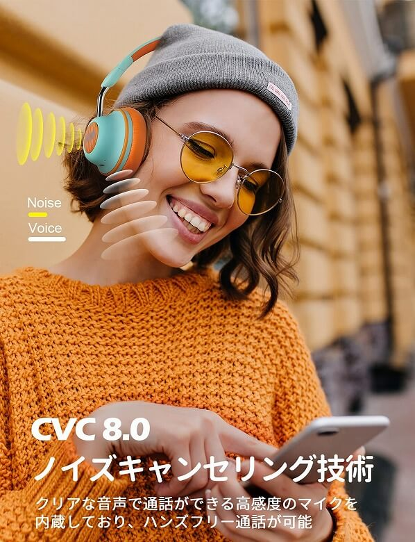 OneOdio SuperEQ S2 CVC 8.0