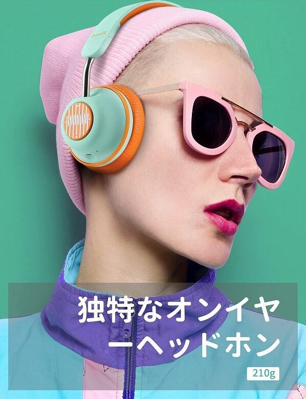 OneOdio SuperEQ S2 デザイン