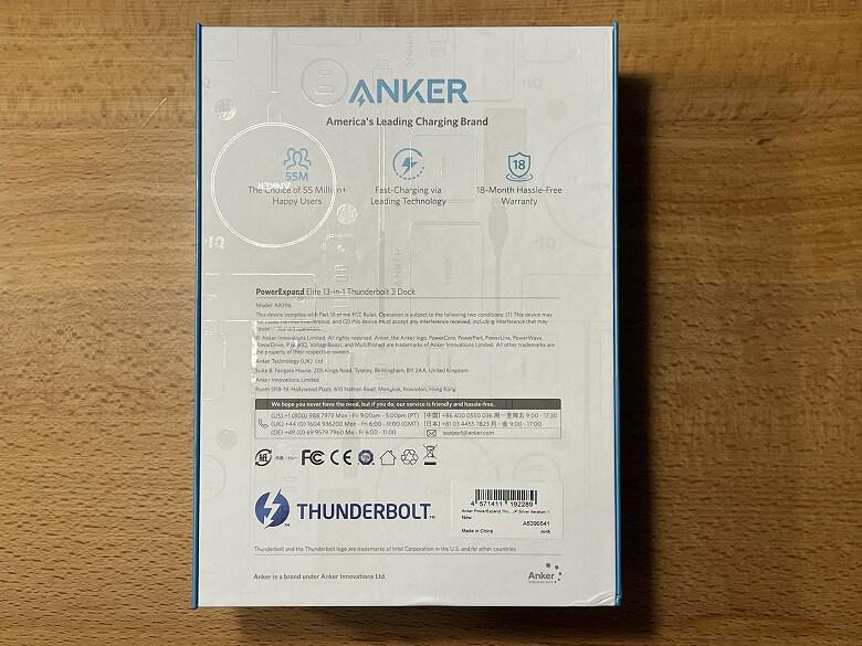 Anker PowerExpand Elite 13-in-1 Thunderbolt 3 Dock ドッキングステーション 外箱裏面