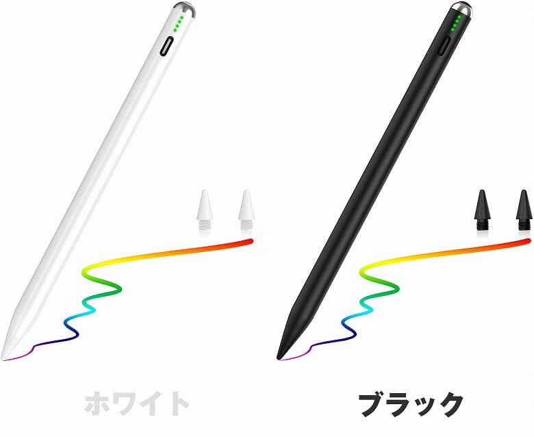 Abida S08 iPadタッチペン カラーバリエーション