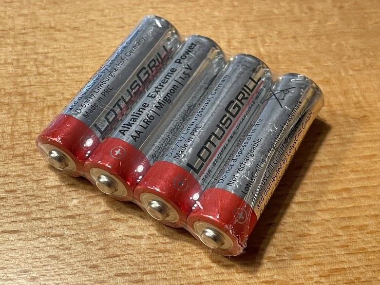 ハーフェレジャパン ロータスグリル 単三乾電池