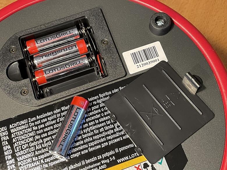 ハーフェレジャパン ロータスグリル バッテリーケースカバー