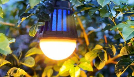 【MOSKEE yuragi レビュー】LEDライトで蚊を退治!アウトドアで大活躍の調光可能なモスキーランタン