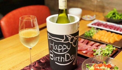 【magisso ワインクーラー レビュー】気化熱で冷やす!水をかければ何度でも使えるオシャレでサステナブルなワインクーラー
