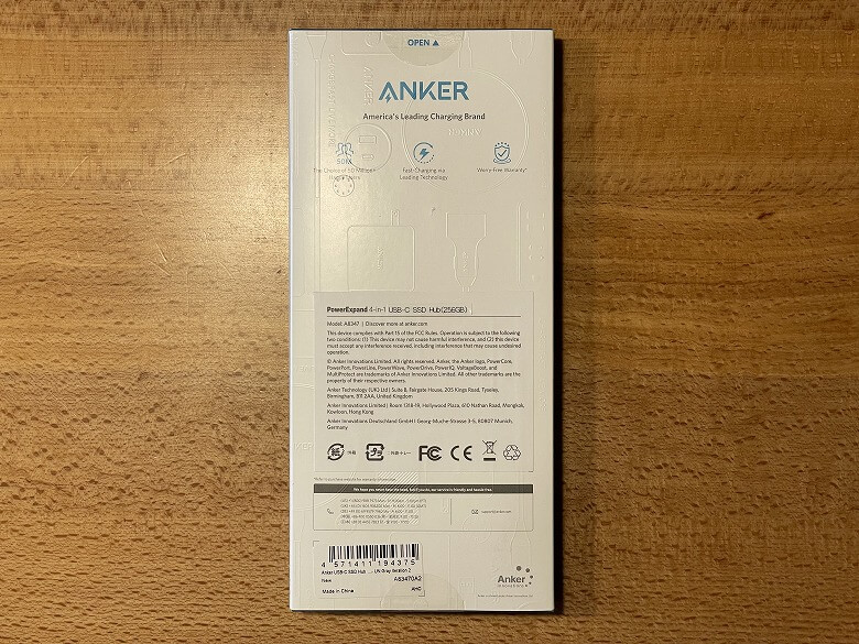 Anker PowerExpand 4-in-1 USB-C SSDハブ 外箱裏面