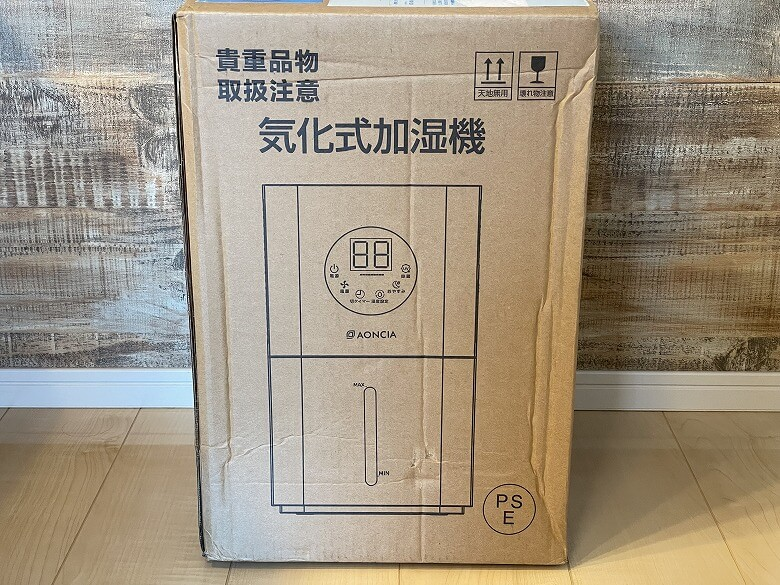 AONCIA 気化式加湿器 外箱