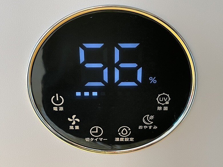 AONCIA 気化式加湿器 表示ディスプレイスクリーン