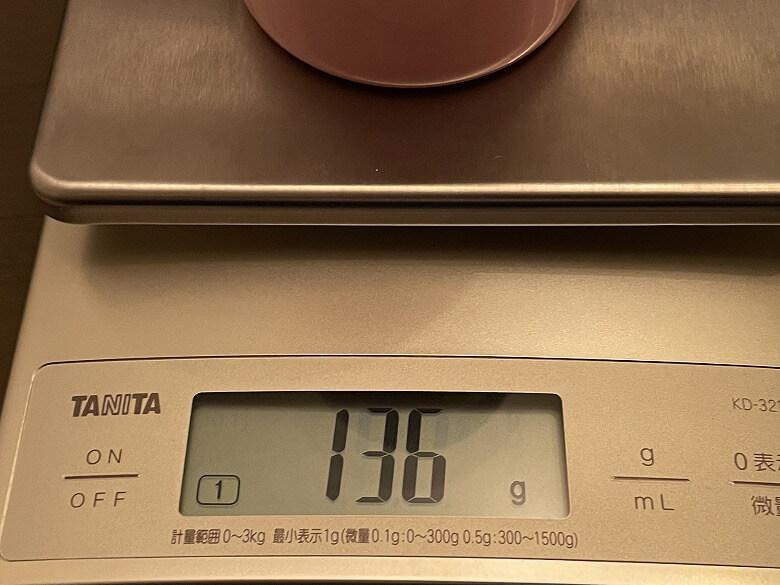 サーモス 保冷缶ホルダー JCB-352 重さ