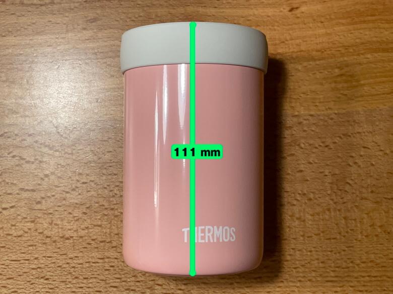 サーモス 保冷缶ホルダー JCB-352 高さ
