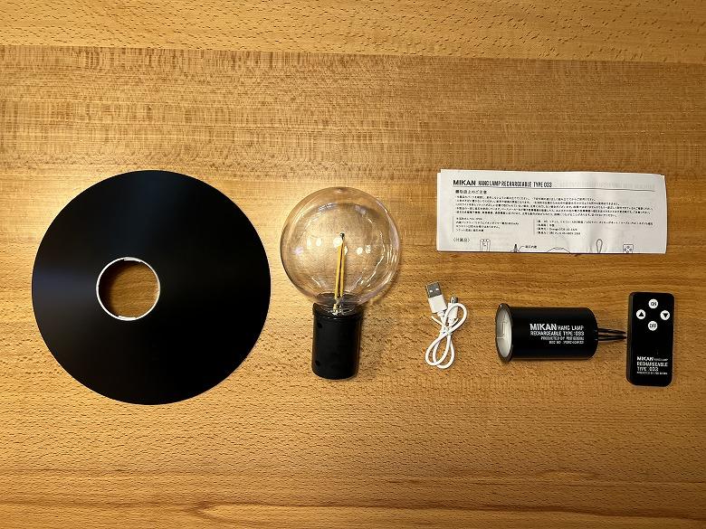 MIKAN 3WAY LEDランタン 同梱物