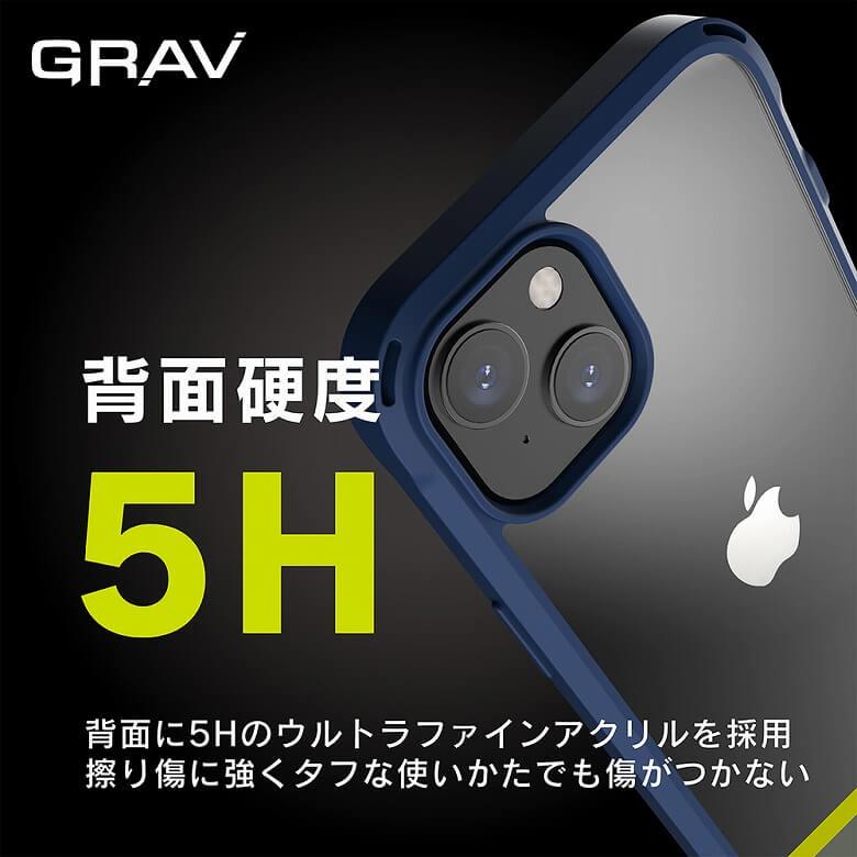 Simplism GRAV 衝撃吸収 ハイブリッドケース 硬度5H