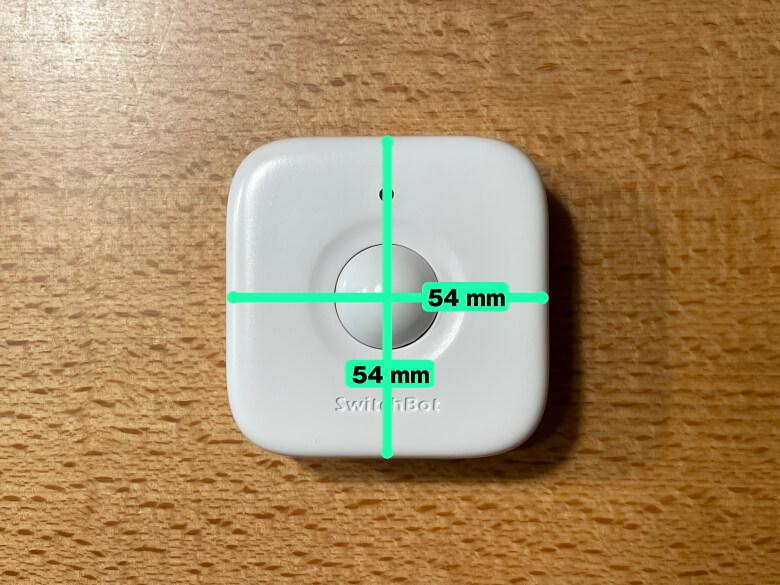 SwitchBot人感センサー サイズ