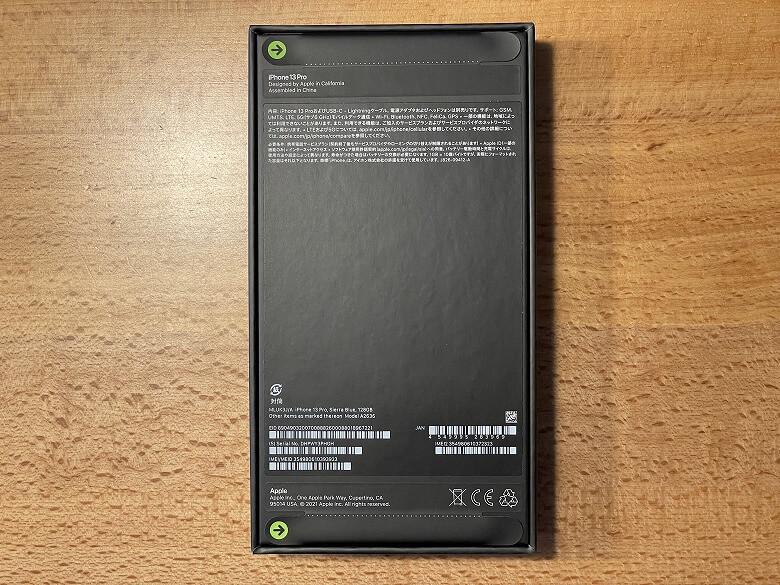 iPhone 13 Pro 外箱裏面
