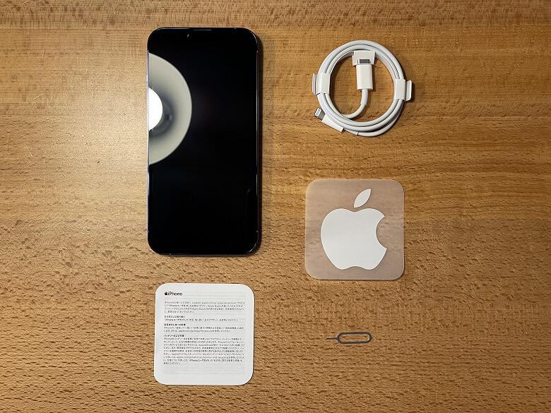 iPhone 13 Pro 同梱物