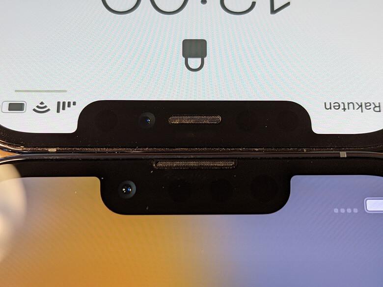 iPhone 13 Pro ノッチ比較