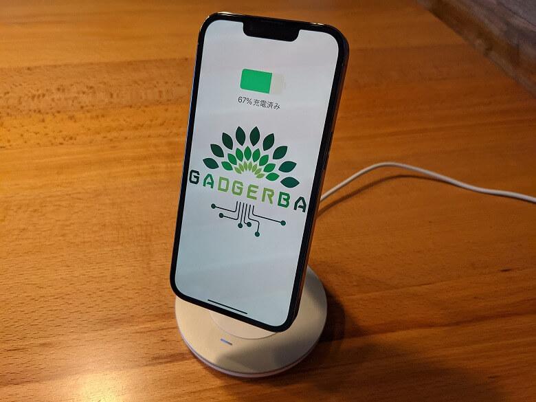 iPhone 13 Pro バッテリー