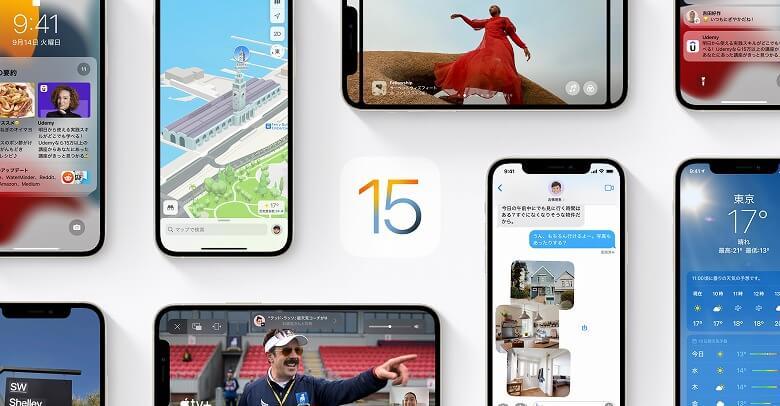 iPhone 13 Pro iOS15