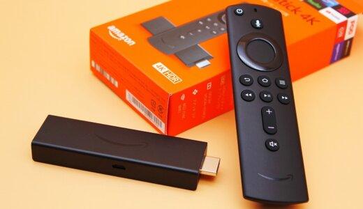 【Fire TV Stick 4K レビュー】コスパを求めるならこれで決まり!モニターをすぐにスマートTV化できるハイスペックストリーミングメディアプレイヤー