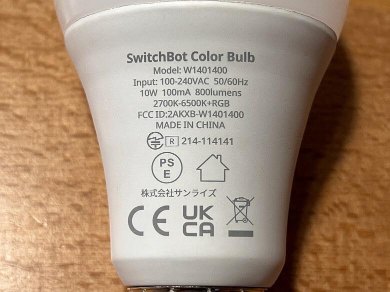 SwitchBotスマート電球 製品の仕様